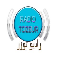 Radio Tozeur