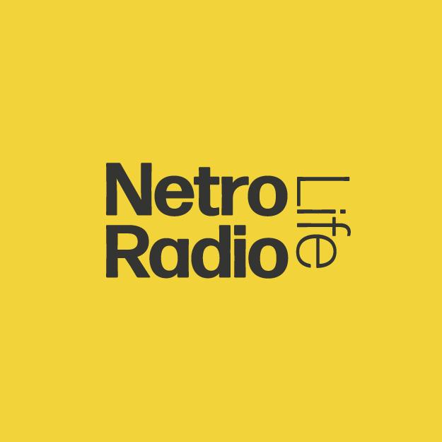 Netro Life radio 100,8 FM