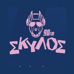 Skylos 90 FM