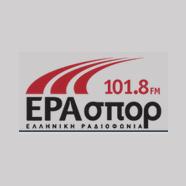 ERA Spor - ΕΡΑΣΠΟΡ