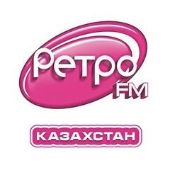 Ретро FM Казахстан