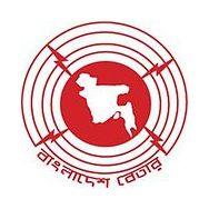 Bangladesh Betar FM