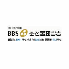 BBS FM 춘천불교방송 100.1 FM