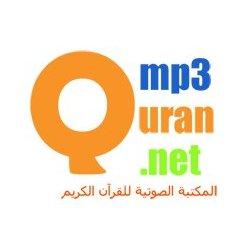 Abdulmohsen AlQasim Radio