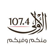 Al Oula FM