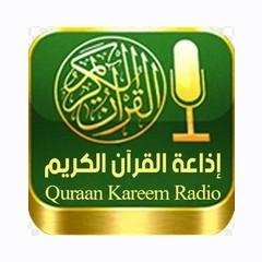 QURAN LIVE RADIO