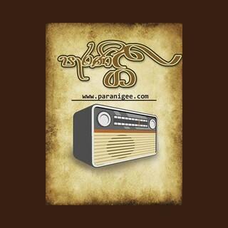 Parani Gee Radio 40's to 80's from Colombo Sri Lanka