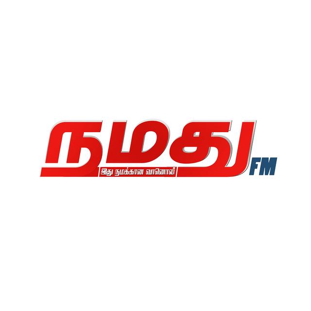 Namathu FM