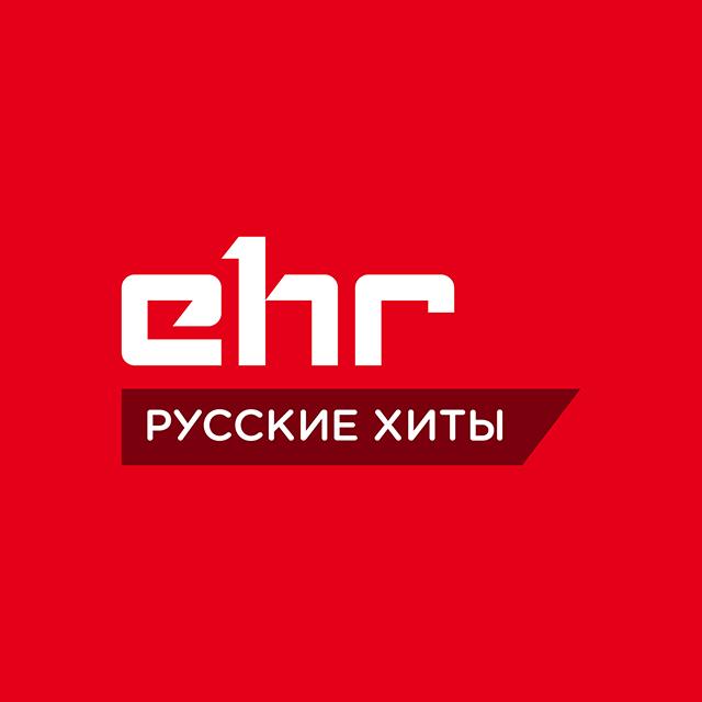 EHR Russkie Hiti