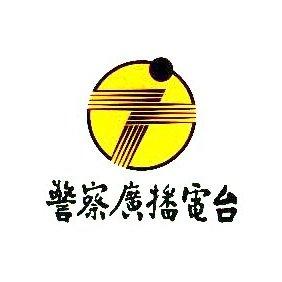 PBS - Tainan Sub-Station