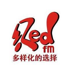 Red FM 多样化的选择