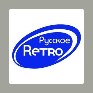 Русское Ретро (Retro FM)