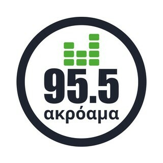 Akroama 95.5 Greek Music