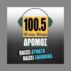 Dromos FM