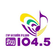 Гэр бүлийн радио (Family Radio FM)