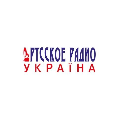 Русское Радио Украина 98.5 (russkoe radio)