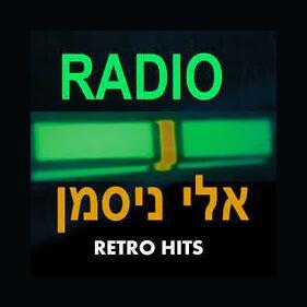 אלי ניסמן רדיו NICEMANRADIO