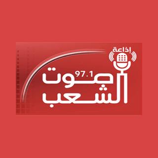 Sawtal Shaab