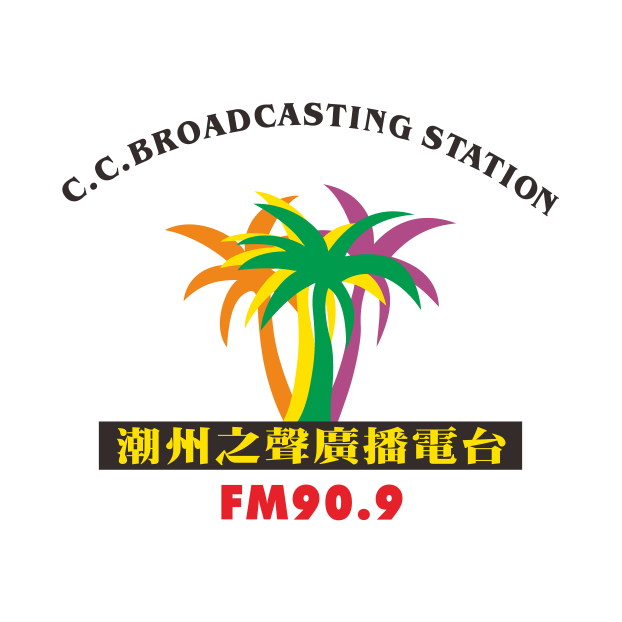 Voice of Chaozhou 90.9 FM
