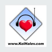 Radio Kol Halev