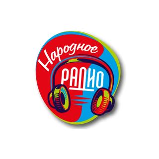 Narodnoe Radio 100.0 FM