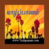 Jaffna Radio (Yazhpanam)