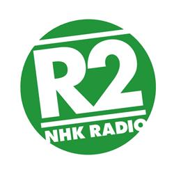 NHK R2