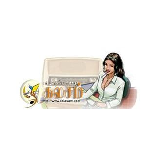 Kalasam FM