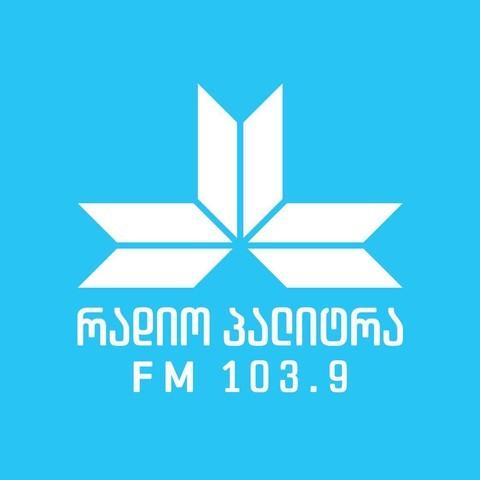 რადიო პალიტრა (Radio Palitra)