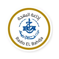 Radio Algérienne -  El Bahdja (إذاعة البهجة)