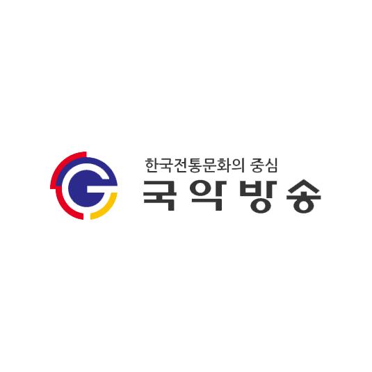 국악방송 (Gugak FM)