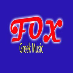 Fox Radio Top Greek Music