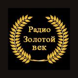 Золотой Век (Zolotoy Vek)