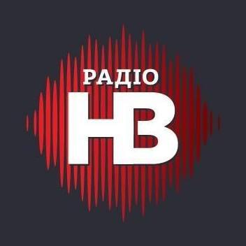 Radio NV (Радіо НВ)