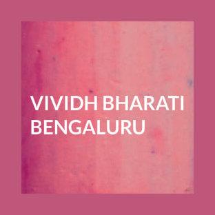 Vividh Bharati Bengaluru