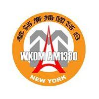 WKDM 1380