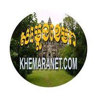 Radio Samleng Khemara - Khmer