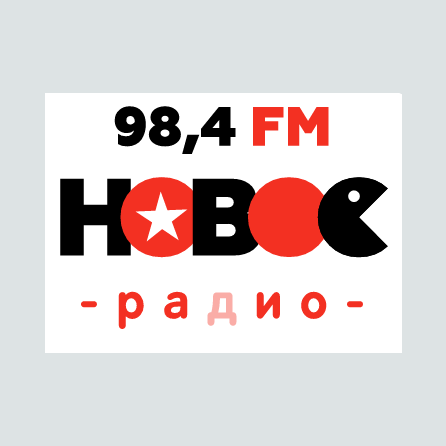 Новое Радио (New Radio, Novoe Radio)