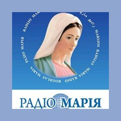 Radio Maria Ukraine | Радіо Марія