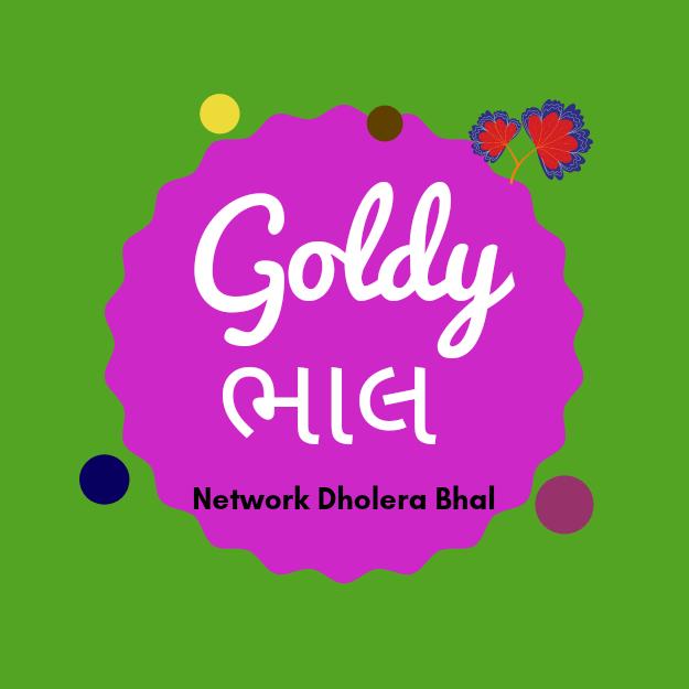 Goldy Bhal