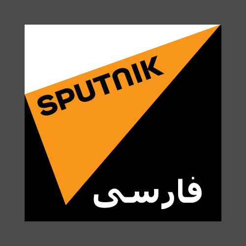 Sputnik Persian
