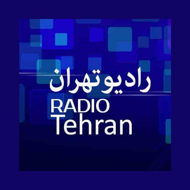 IRIB R Tehran رادیو تهران