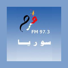 Farah FM - فرح إف إم