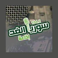 Syria Alghad - إذاعة سورية الغد