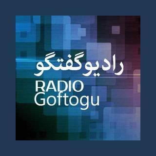 Radio Goftogoo رادیو گفت و گو
