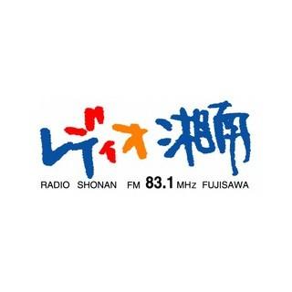 レディオ湘南FM (Radio Shonan)