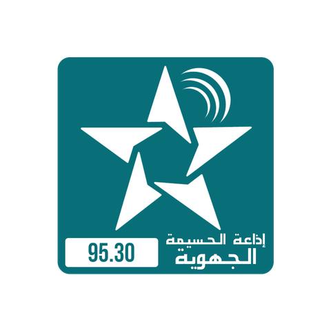 SNRT Radio Al Hoceima (الحسيمة)