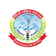 Radio Rastriya 89.8 FM