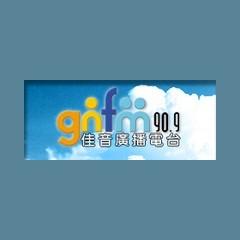 佳音廣播電台 90.9 FM