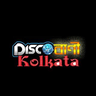 DiscoBani Kolkata   Bengali Hits